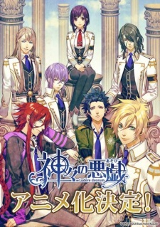 Download Kamigami no Asobi Batch Subtitle Indonesia