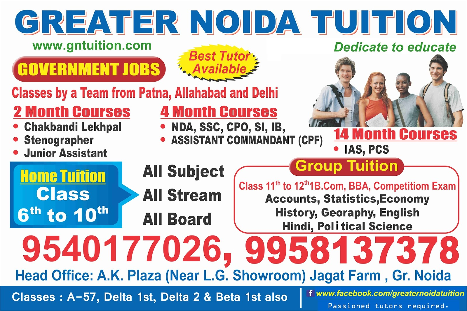 tuition in hindi
