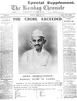Autobiography of Newspaper in Hindi