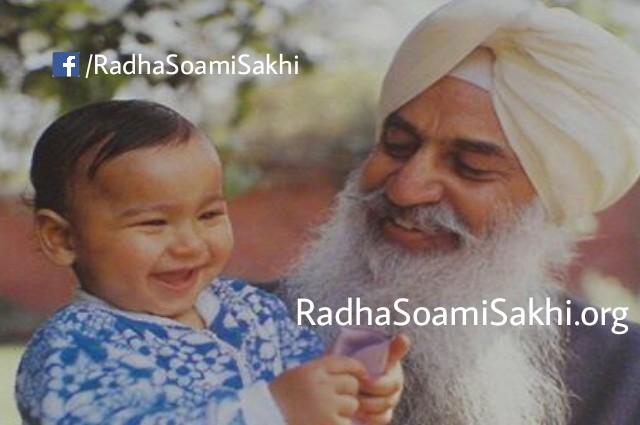 देने वाला देने का तरीका ढूंढ लेता है। Radha soami sakhi