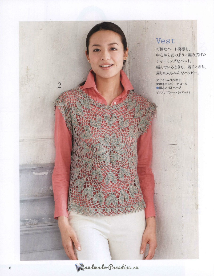 Let's Knit Series. Зимний выпуск журнала (5)