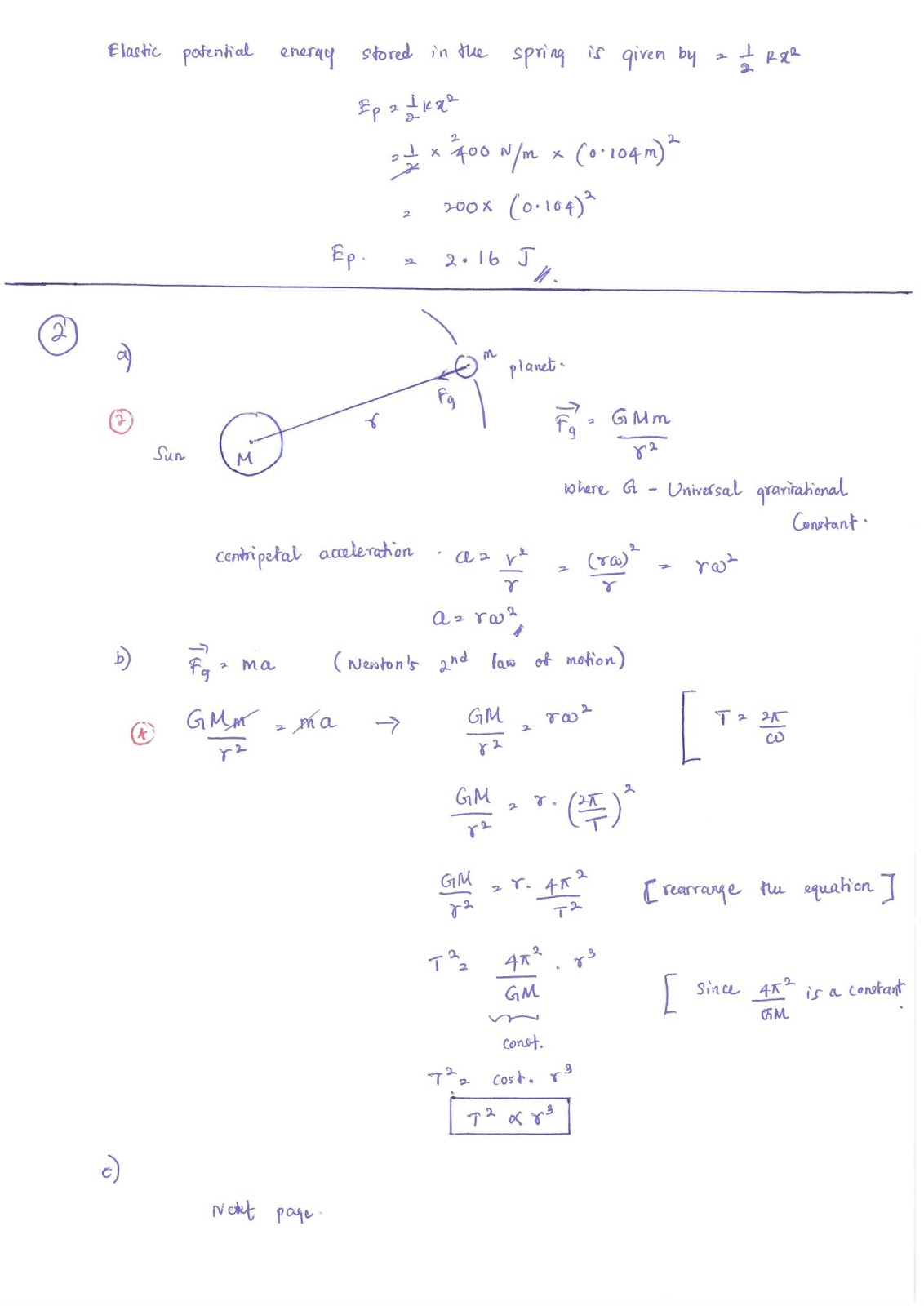 Lecture Notes In Physics Model Answers Friction