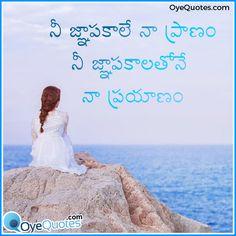 60+ Sad Romantic Love Quotes in Telugu for Her & Him (2019