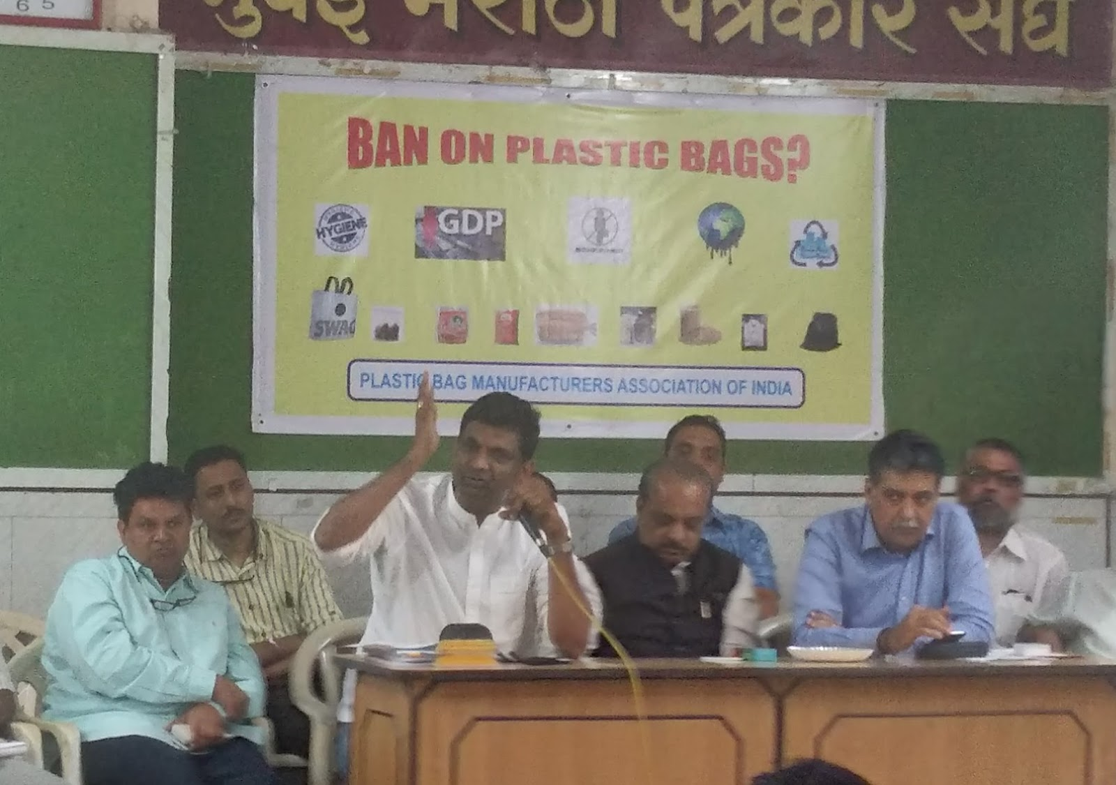 Association Indian Bakers And Clothing Manufacturers Of India Came Together Alleged That Maharashtra S Plastic Bag