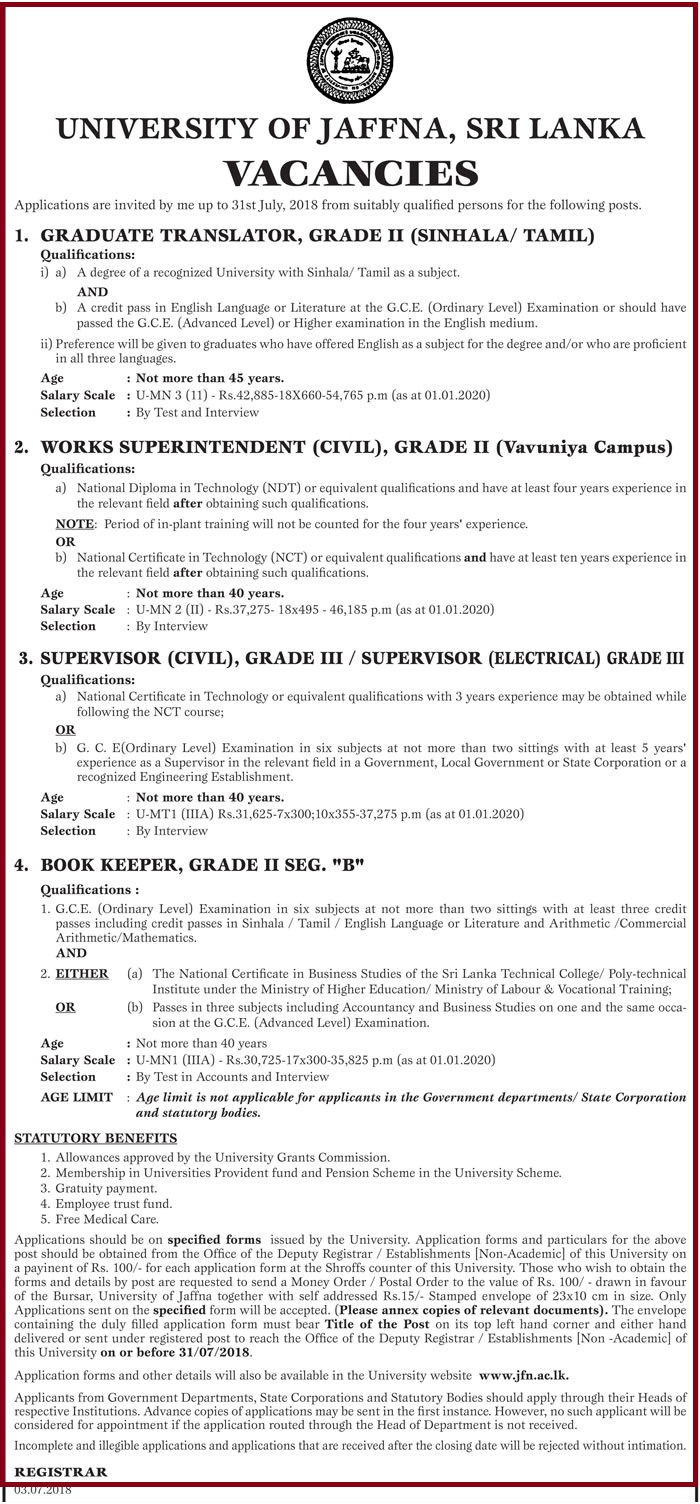 University of Jaffna Vacancies