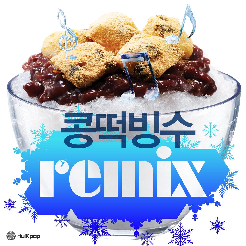 [Single] Akdong Musician (AKMU) – Bean Dduk Bing Soo (Extreme Cool Summer Edition)