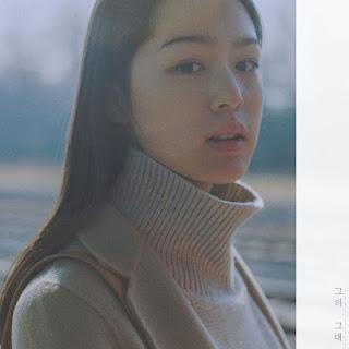 Cherry B - 그의 그대 (Her) .mp3