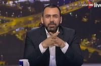 برنامج بتوقيت القاهرة 29-1-2017 يوسف الحسينى
