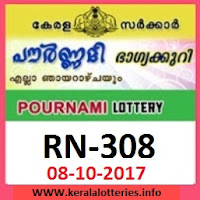 Kerala lottery result Pournami RN-307 on 08 oct 2017