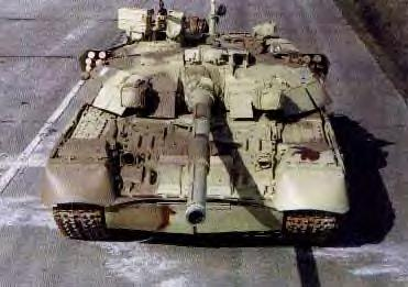 tank terbaik Ukraina