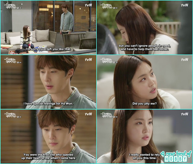 ji won sorry to hye ji for leaving her in the middle of the road and she ask did you also pity on ha won but he replied no - Cinderella and Four Knights - Episode 12