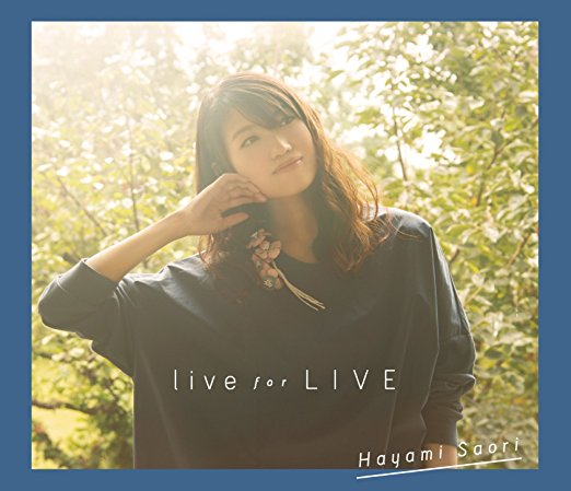 Download Lagu Saori Hayami Terbaru