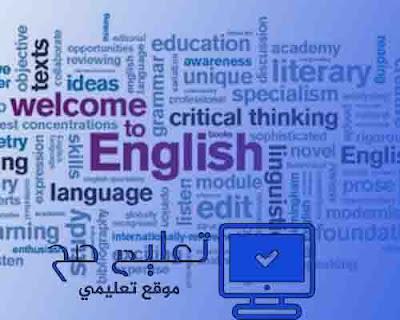 بطاقات وكروت الاستذكار اللغة الانجليزية الصف الأول الابتدائي الترم الأول 2019 \ 2020