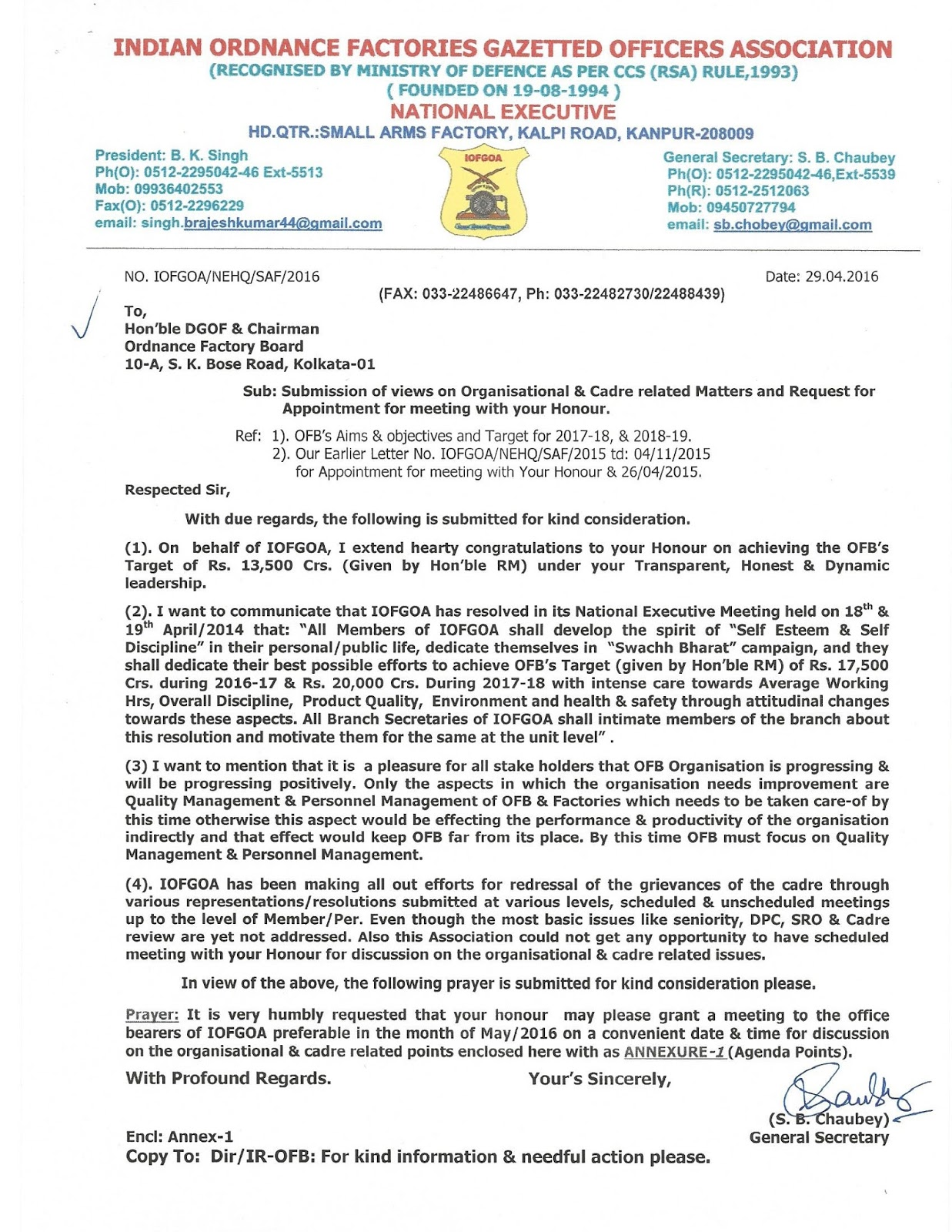 Iofgoa indian ordnance factories gazzetted officers association request for appointment to dgof chairman ofb and jsls altavistaventures Choice Image