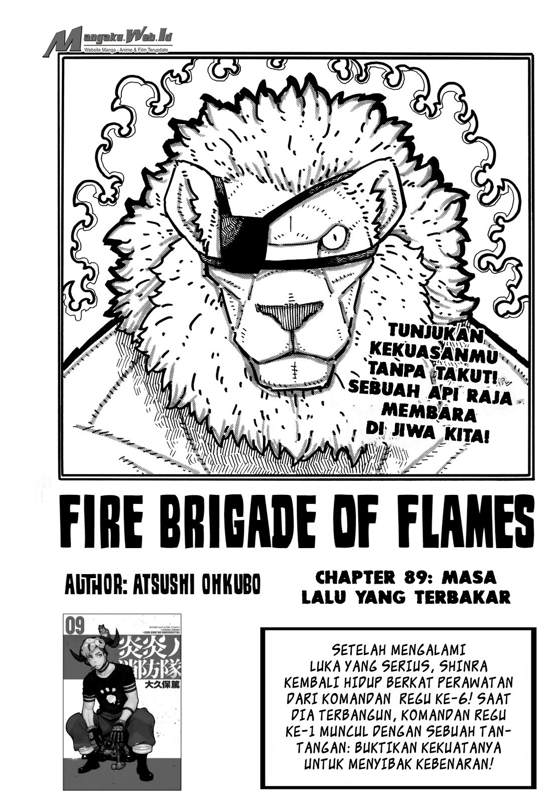 Fire Brigade of Flames-indonesia