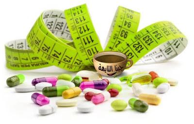 أفضل حبوب لزيادة الوزن بسرعة بدون أضرار-حبوب التسمين  best weight gain pills