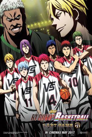 KUROKO'S BASKETBALL LAST GAME (SPECIAL EVENT)