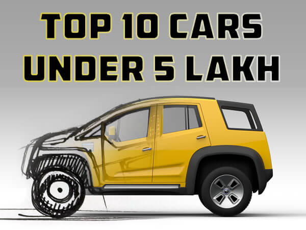 Top 10 Best Cars Under 5 Lakhs In India 2018