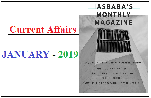 IASbaba January Current Affairs 2019 - WBCS Guruji