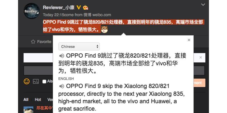 Phone Arena Kutipan dari Weibo