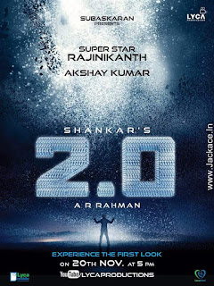 2.0 [Robot 2] First Look Poster 1