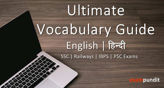ultimate-vocabulary-guide-pdf-for-ssc-ibps-psc-railways-exam