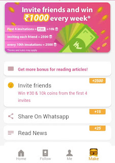 News-dog-refer-earn-money-paytm-cash