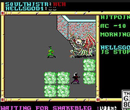 Imagen del juego Neverwinter Nights (1991)