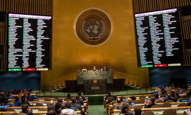 PBB, isu Baitulmaqdis, Israel Laknatullah, PBB batal iktiraf baitulmaqdis, selamatkan Baitulmaqdis