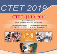 CTET 2019 Exam: Notification