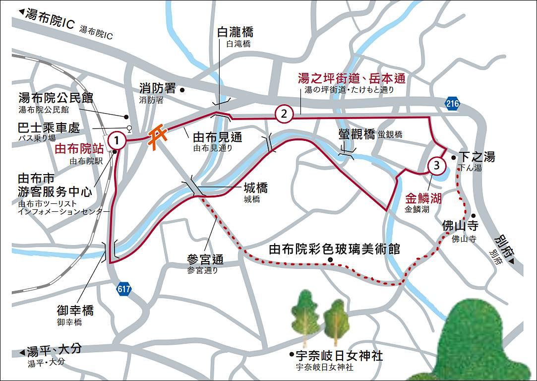 九州-由布院-湯布院-觀光地圖-由布院景點-由布院遊記-一日遊-二日遊-由布院行程-推薦-自由行-Yufuin