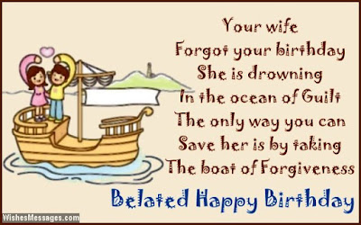 Happy Birthday wishes quotes for wife: your wife forgot your brthday