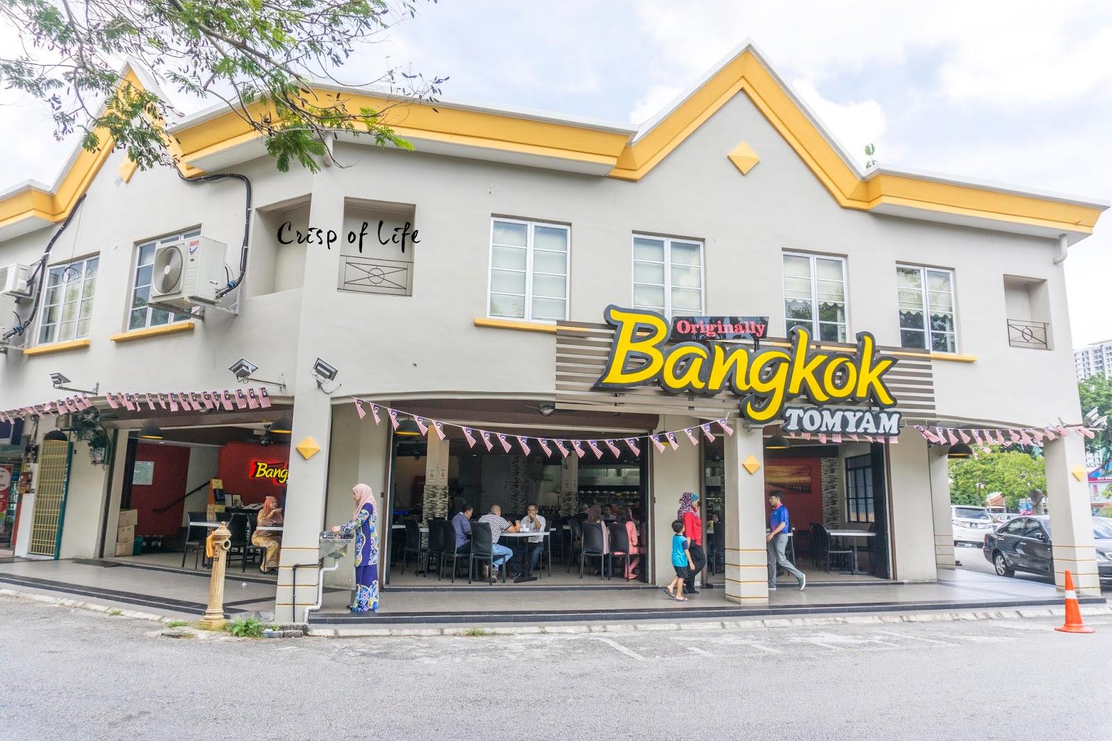 Originally Bangkok Tomyam Bayan Lepas Pulau Pinang