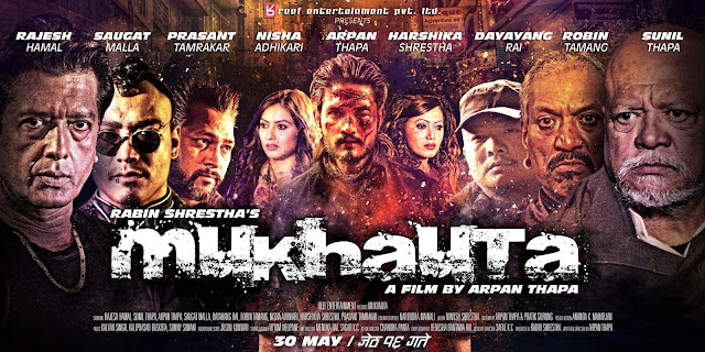 Nepali Movie - MUKHAUTA Full Movie HD
