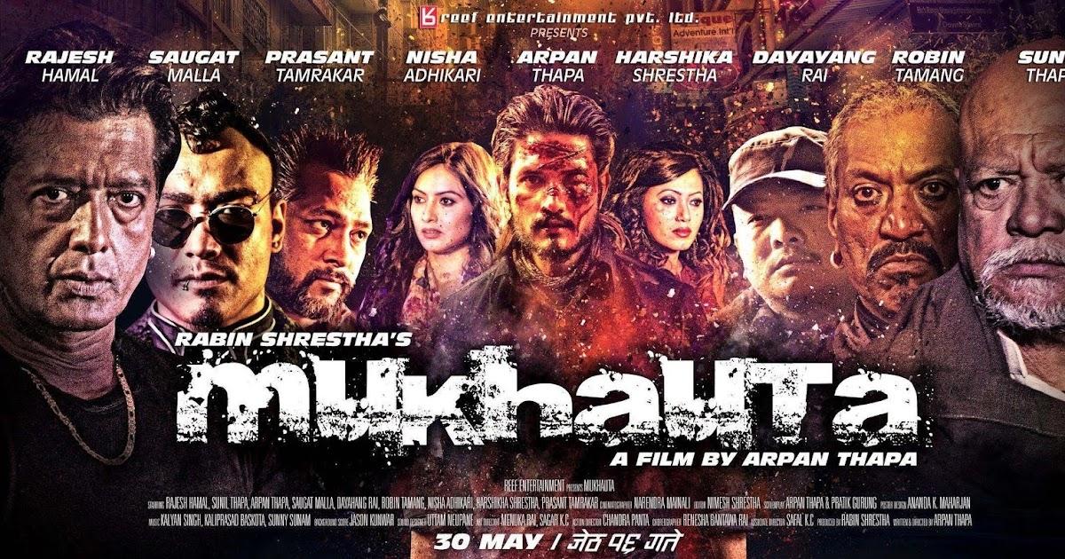 Nepali Movie - Mukhauta Full Movie Hd  Nepali Movie, New -6814