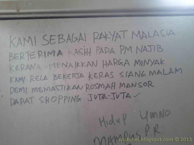 Demi Rosmah Mansor