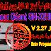تحديث وادخال كود الارضية لجهاز الاستقبال جيون Demo Geant GN-X6HD Hybrid