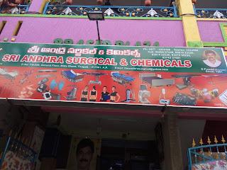 Sri Andhra Surgical & Chemicals Tirupati