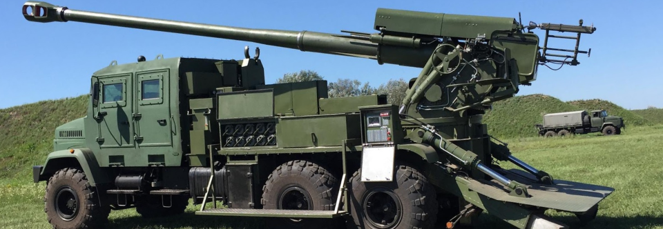 The Ukrainian 155-mm self-propelled howitzer has begun testing