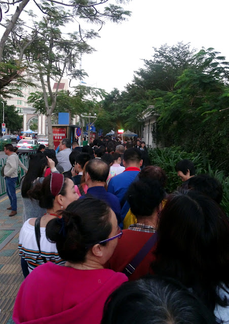 Xiamen University Queue