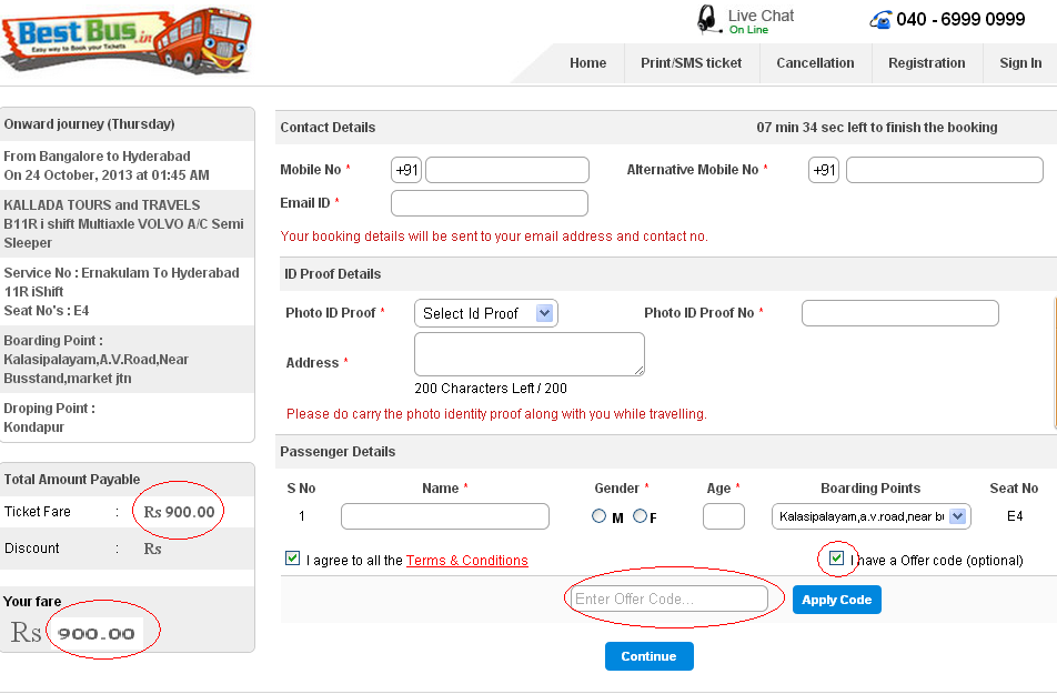 online bus ticket booking offers, discount coupons on bus tickets