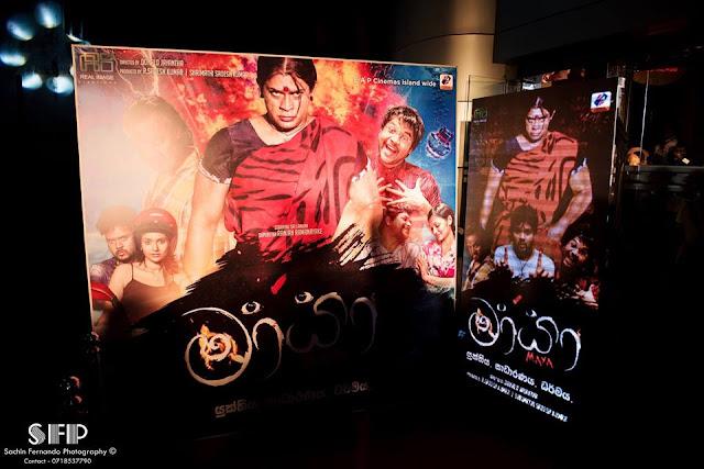 Maya Movie Premiere