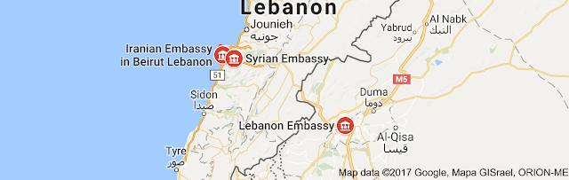 حجز موعد السفارة السورية في لبنان على الانترنت