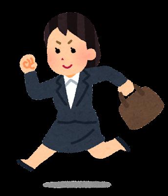 新社会人・新入社員のイラスト「走る女性社員」
