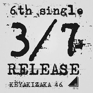 Lyrics Garasu wo Ware - Keyakizaka46 6th Single Lirik