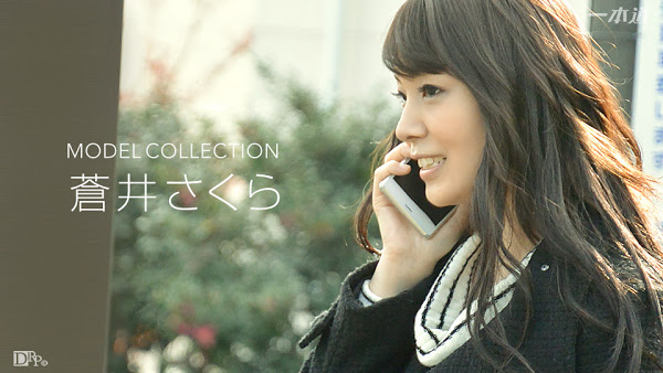 [Javonline] 101216_403 モデルコレクション 蒼井さくら Sakura Aoi