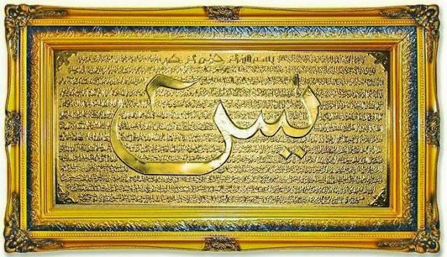 Hidup Harus Bermakna Harga Kaligrafi Kuningan