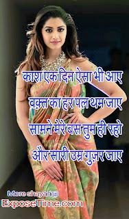 dilwalon-ke-liye-pyar-bhari-shayari