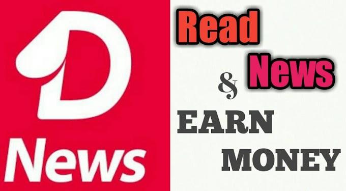 News Dog App: News Read Karke Paise Kaise Kamaye ? Sing Up & Get 50 Rs