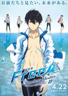 Sinopsis pemain genre Film Free! Timeless Medley The Bond (2017)